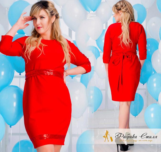 """Элегантное женское платье ткань """"Костюмная"""" 48, 54  размер батал"""