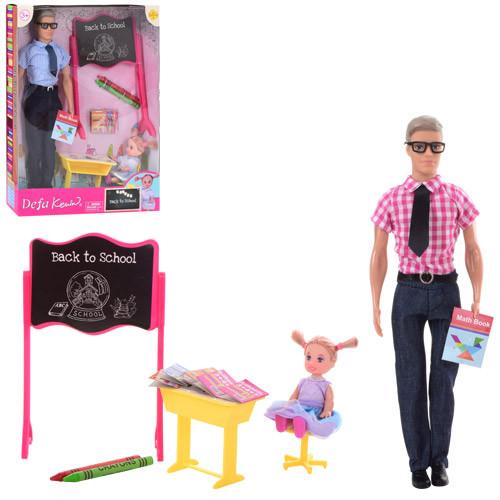 Кукла DEFA 8368 (24шт) Кен, 31см, дочка 10см, парта, доска, мелки 2шт, 2вида, в кор-ке,24-33-5,5см
