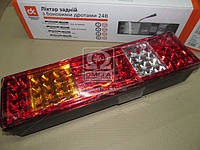 Фонарь МАЗ, КАМАЗ (ЕВРО) задний левый с боковым расположением разъема LED 24В  (арт. 7472.3716-1), ACHZX