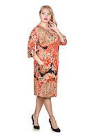 Красивое платье размер плюс Антония коралловый узор (52-56)