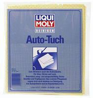 Салфетка для автомобиля  из искусственной замши - Liqui Moly Auto-Tuch