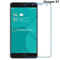 Защитное стекло Glass для Doogee X7 / X7 Pro