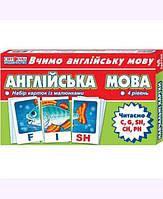 Тематичні картки англійська мова в Украине. Сравнить цены 1752886cc78c5