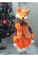 Карнавальный костюм Лиса мех,велюр