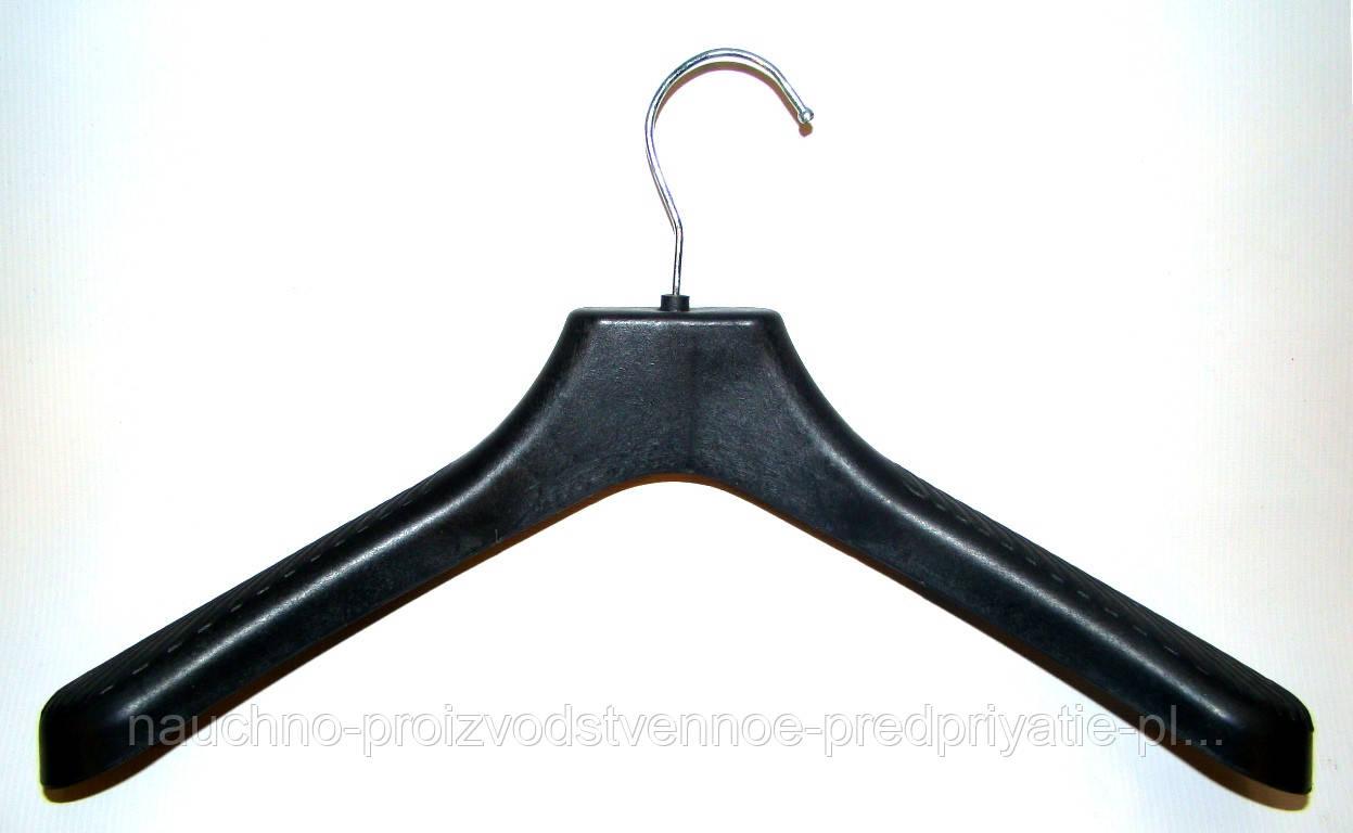 Плечики - вешалки пластиковые для костюмов и пальто 42-44 размер №08 без перекладины