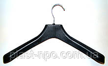 Плічка - вішалки пластикові для костюмів і пальто 42-44 розмір №08 без поперечини
