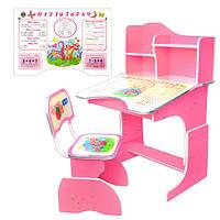 Парта HB 2071-02-7 (1шт) регулир-я высота, со стульчиком, розовая, в кор-ке, 70,5-70,5-106см