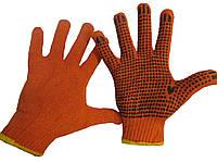 Перчатки вязаные оранжевые с пвх точкой
