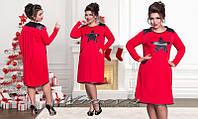 """Удобное  женское платье ткань """"Французский трикотаж"""" со вставками из эко-кожи. 50, 52, 54, 56 размер батал"""