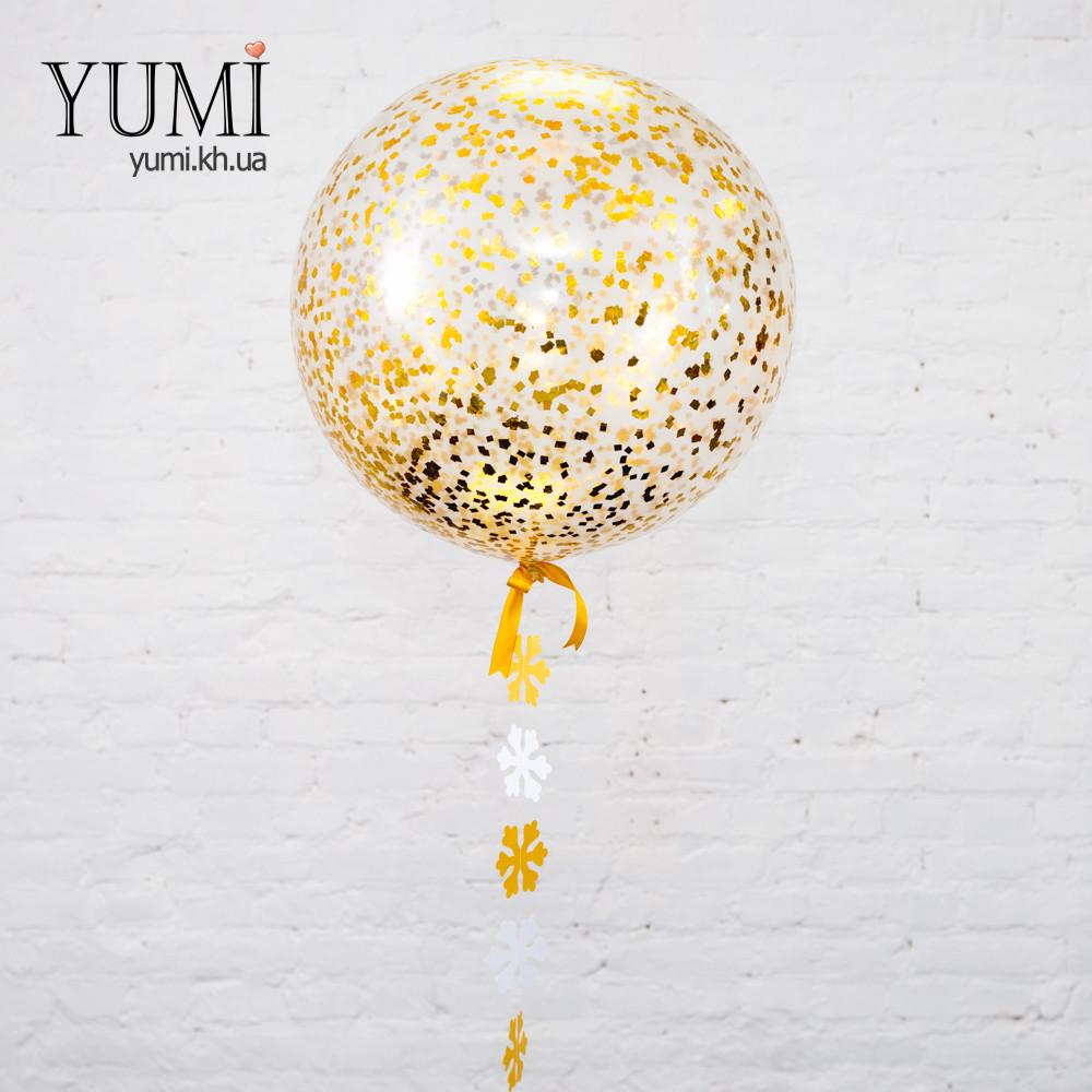 Гелиевый шар-гигант на Новый Год с конфетти и гирляндой