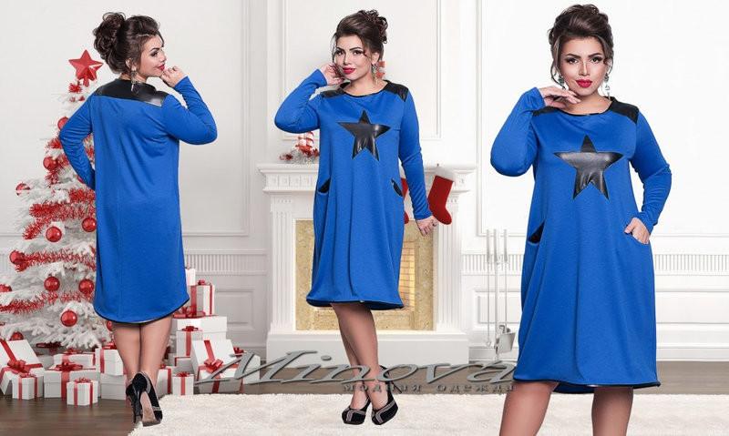 """Удобное женское платье ткань """"Французский трикотаж"""" со вставками из эко-кожи электрик 50, 54, 56 размер батал"""