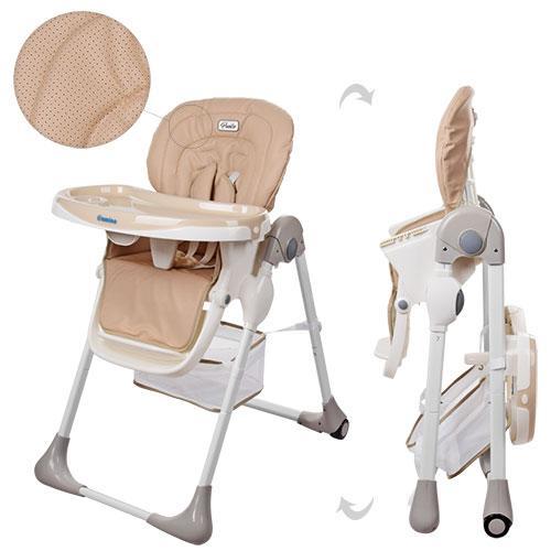 Стульчик ME 1001-13 PUNTO (1шт) для кормл,57-85-105см,5точ.ремень,столик выдв,2кол,рег.спин,кожа,беж