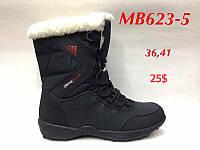 Кроссовки женские зима 36-41