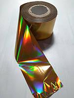 Фольга для литья золото