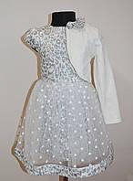 Нарядное детское платье для девочек с болеро