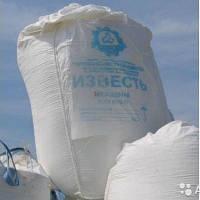 Известь негашеная Харьков, 40 кг