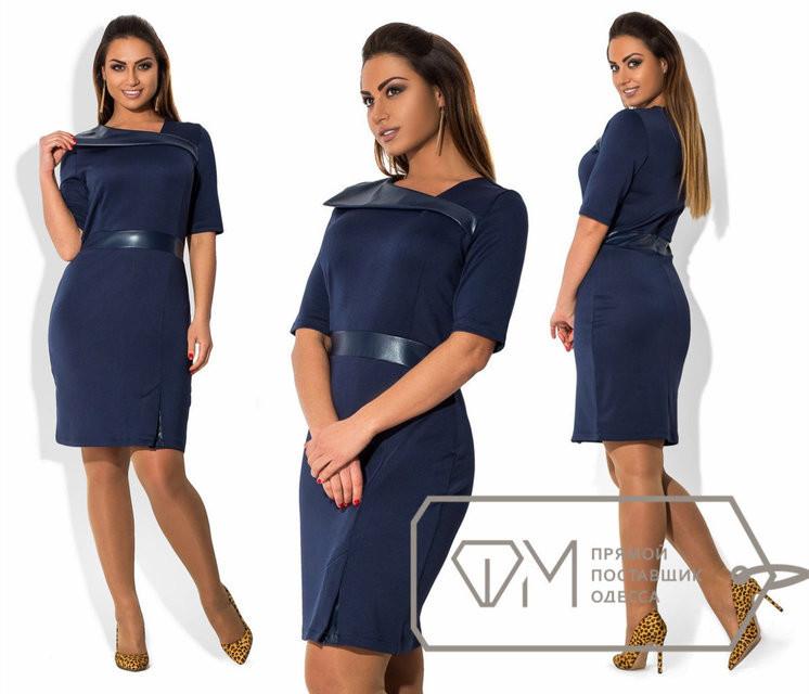 """Шикарное женское платье ткань """"Дайвинг с элементами Экокожи"""" 48, 50, 52 размер батал"""