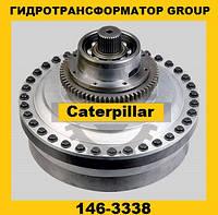 Гидротрансформатор CONVERTER GROUP Caterpillar (Катерпиллер) 7T4308