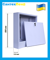 Шкаф коллекторный наружный 1150*580*100
