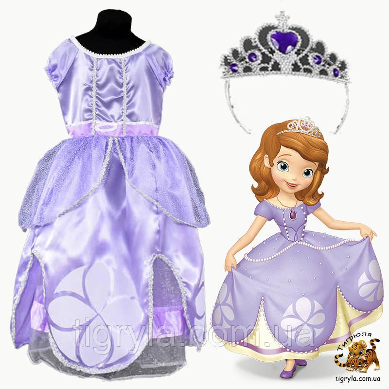 Платье принцесса София прекрасная, костюм и диадема принцессы Софии