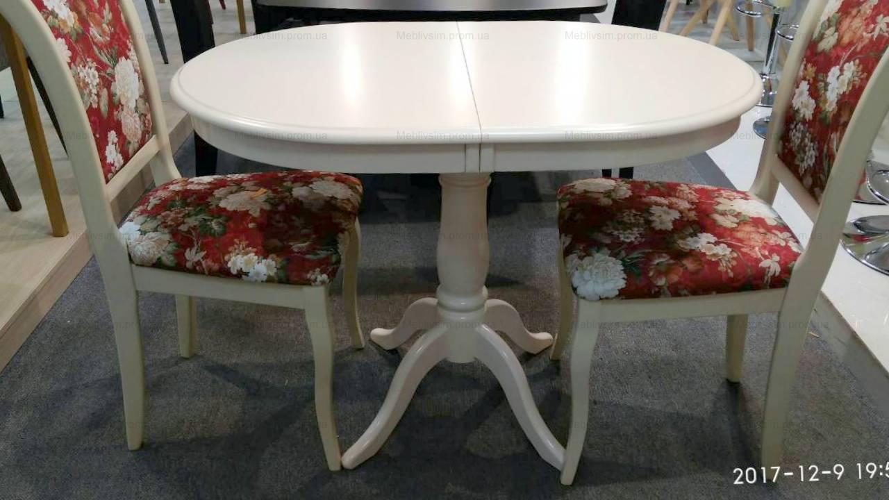 Обеденный стол для маленькой кухни Munich (Мюнхен) ME-T4EX akh, Малайзия