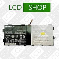 Аккумулятор 45N1096, 45N1097 для планшета Lenovo ThinkPad Tablet 2, WWW.LCDSHOP.NET