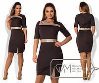 """Шикарное женское платье ткань """"Дайвинг с элементами Экокожи"""" 50 размер батал"""