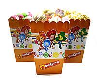 "Коробочки для сладостей 5 шт/упаковка. ""Фиксики"""