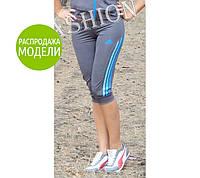 """Бриджи Adidas с лампасами """"Триколор"""". Распродажа модели черный с белыми лампасами, 42"""