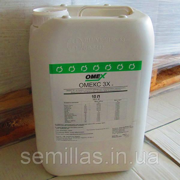 Удобрение Омекс 3Х (Omex 3X) 1 л., для внекорневой подкормки