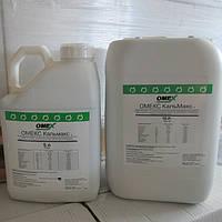 Удобрение Омекс Кальмакс (Omex Calmax) 10 л., для внекорневой подкормки