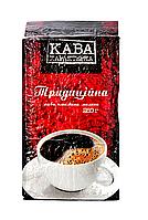 Кава мелена Кава Характерна Традиційна, 250 г