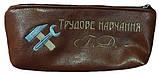 Пенал кошелек сумочка школьная с вышивкой, фото 2