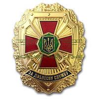 """Знак нагрудный """"За доблесну службу"""" для Национальной Гвардии Украины"""