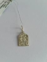 Серебряная ладанка Святая Троица (арт. 02-П40025)