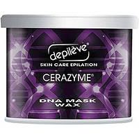 Воск маска для депиляции Cerazyme Dna Mask Wax Depileve, 400 гр.