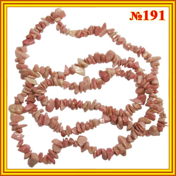 Сколы натурального камня Родонит Розовый