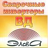 Элсва ВД