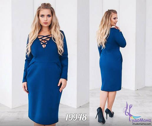 b8f3572079bfc72 Очаровательное женское платье ткань