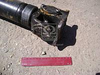 Вал карданный ГАЗ 66 моста задней (производство ГАЗ, г.Чернигов) 66-2201010-03, AHHZX