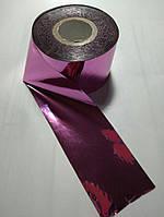 Фольга для литья розовая 1 метр