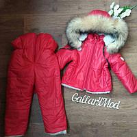 Детский зимний комбинезон Moncler с натуральным мехом
