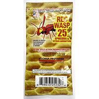 Cloma Pharma Red Wasp 2 caps