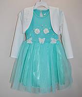 Нарядное детское платье с болеро от 2 до 7 лет