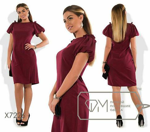 Шикарное женское платье ткань *Костюмная* 48, 52, 54 размер батал, фото 2