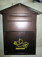 Ящик почтовый -домик.