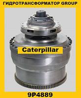 Гідротрансформатор CONVERTER GROUP Caterpillar (Катерпіллер) 9P4889, фото 1