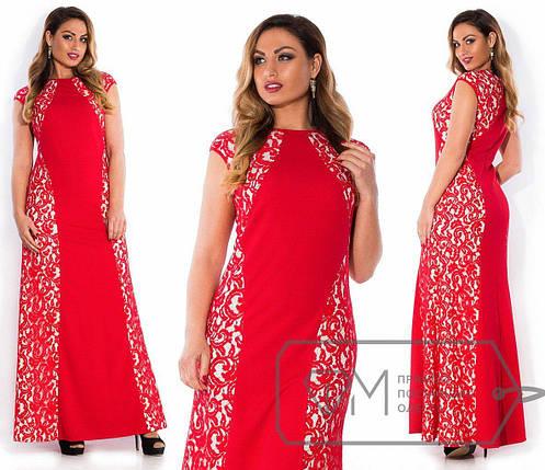 f344c284e5e Нарядные женские платья в пол с кружевом