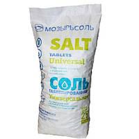 Соль таблетированная Mozersol (Белорусь) 25 кг