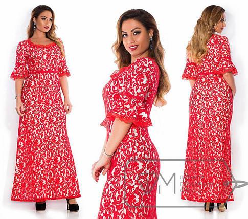 8981e5f6b27 Нарядные женские платья в пол с кружевом